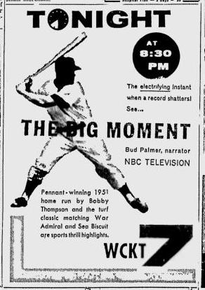 1957-07-wckt-baseball