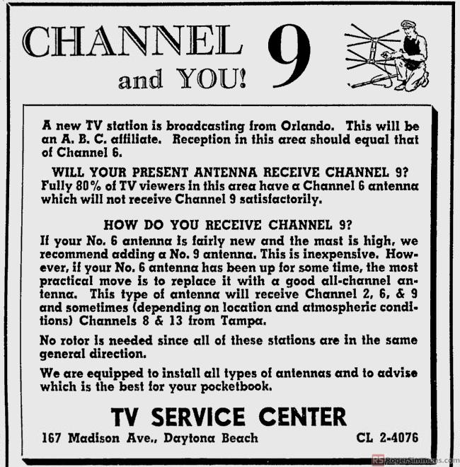 1958-02-07-wlof-antenna
