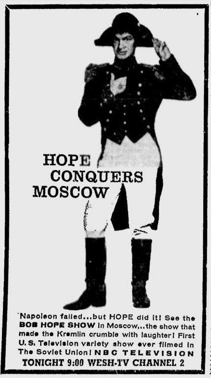 1958-04-05-wesh-bob-hope-moscow