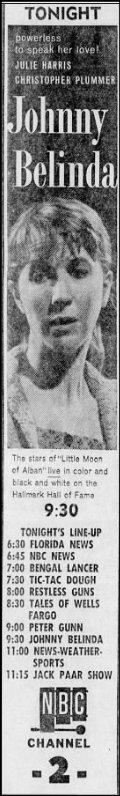 1958-10-wesh-belinda