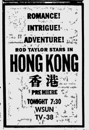 1960-09-28-wsun-hong-kong