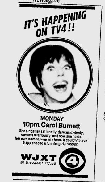 1967-09-wjxt-carol-burnett