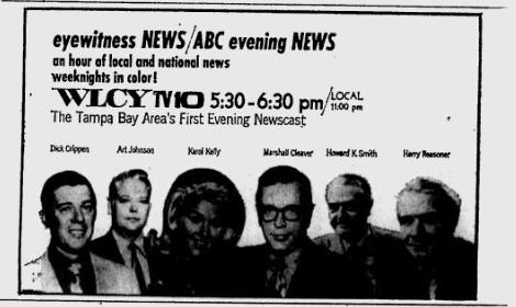 1971-03-02-wlcy-news