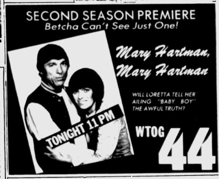 1976-10-05-wtog-mary-hartman