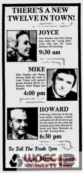 1974-02-01-wpec-lineup