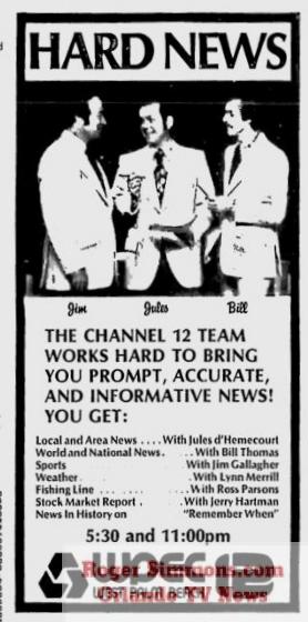 1974-02-12-wpec-news-team